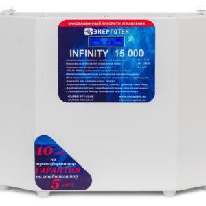01 INFINITY 15000
