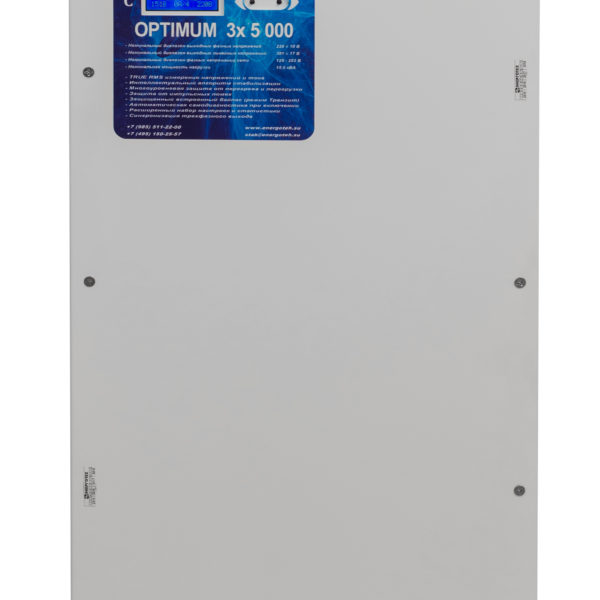 01 OPTIMUM 5000 3