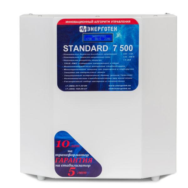 01 STANDARD 7500