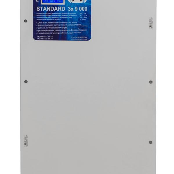 01 STANDARD 9000 3