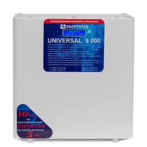 01 UNIVERSAL 9000