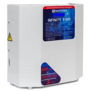 02 INFINITY 9000