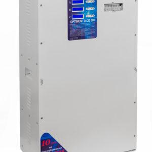 OPTIMUM 20000(LV)x3