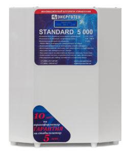 01 STANDARD 5000 al