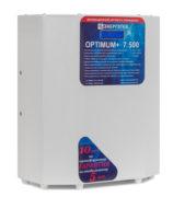 03 OPTIMUM 7500 al